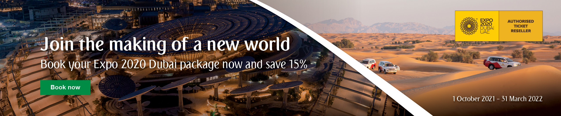 Book evening safari + expo ticket together and save 15%
