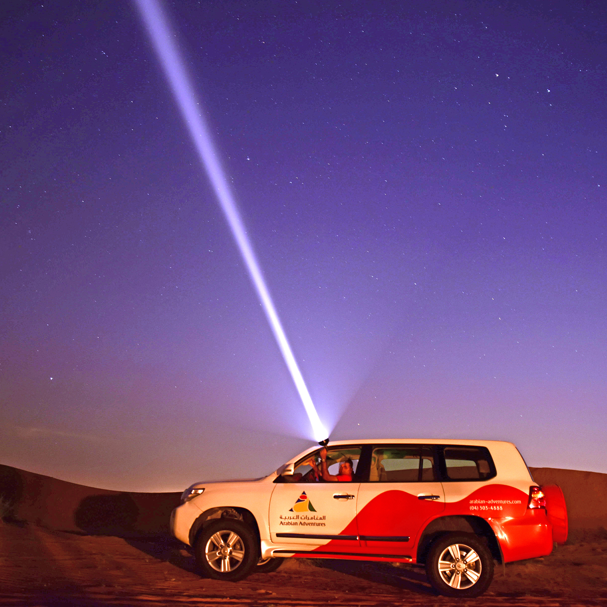 Night Desert Safari in Dubai Private Vehicle, , large