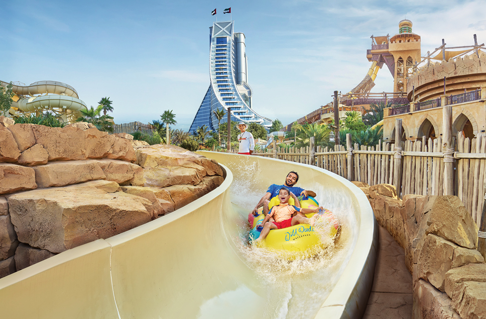 Wild Wadi waterpark tickets